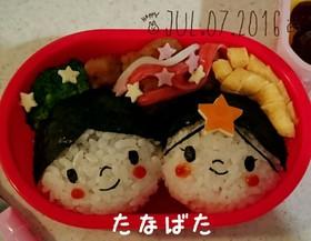 子供が喜ぶ☆七夕の日のお弁当