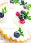 簡単ブルーベリーのレアチーズタルト