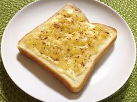 りんごジャム*チーズ*シナモントースト