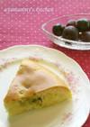 お手軽☆キウイフルーツの炊飯器ケーキ
