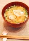 レンコンとマッシュルームのゴマ味噌汁