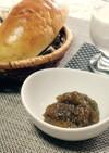 長期保存できる梅の発酵ジャム