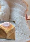 タピオカ粉でモチモチ〜生米からの米粉パン