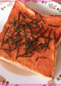 パスタソースで簡単♪明太子トースト