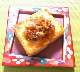低糖質レシピ☆和風豆腐ステーキ