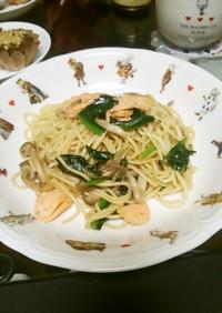 鮭&野菜たっぷり醤油パスタ