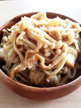 レンジで簡単♪エノキ&油揚げの甘辛炒め煮