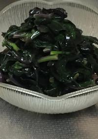 【加賀野菜】金時草のおひたし