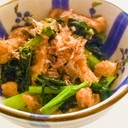 めんつゆで簡単❤️小松菜と油揚げのお浸し