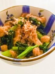 めんつゆで簡単♥️小松菜と油揚げのお浸しの写真