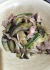 豚と野菜の蒸し炒め〜塩レモンver.