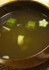 オクラとねぎのさっぱりスープ