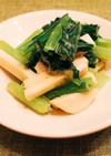 小松菜と長芋のわさびマヨ