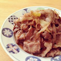 牛肉と白ねぎの甘辛煮