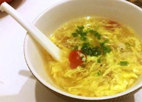 深夜の低カロリースープ