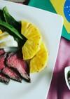 ブラジル料理シュラスコ風ローストビーフ