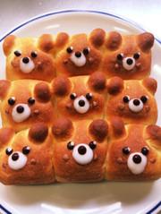 かわいいくまちぎりパン!の写真