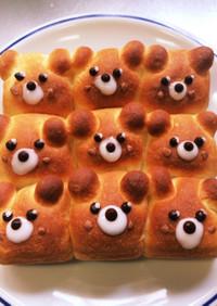 かわいいくまちぎりパン!