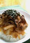 たっぷり新たまねぎの黒酢豚丼