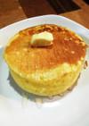 【サクッフワッ】な分厚いホットケーキ
