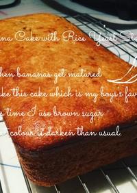 酵母でバナチョコパウンドケーキ