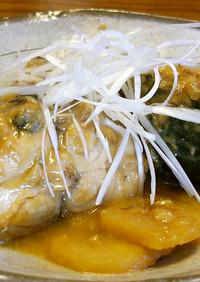 真サバで味噌煮。