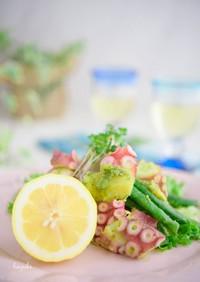 たことアボカドのバジルレモンサラダ