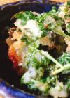 パセリの天ぷら