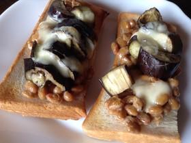 焼きナスと納豆のチーズトースト
