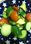 塩昆布トマト きゅうり アボカドのサラダ