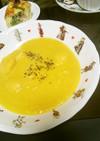 濃厚☆かぼちゃスープ(ニョッキ入り)