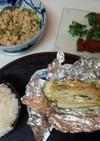 ホイル焼き(血管ダイエット食848)