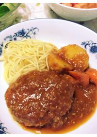 自家製トマトソースで煮込みハンバーグ