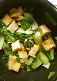 チンゲン菜と厚揚げのピリ辛炒め【冷凍可】