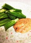 【材料これだけ】超簡単 オクラのサラダ