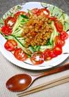麺つゆで簡単!納豆キムチサラダ