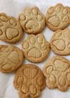 型抜き楽♪米粉と全粒紛入り肉球クッキー