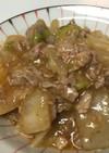 白菜と豚肉のコチュジャン炒め☆黄金タレ