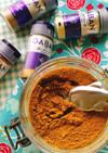 スパイス10種のこども用自家製カレー粉