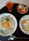 朝粥定食(血管ダイエット食853)