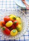 トマトのはちみつレモン漬け