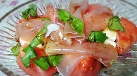 豆腐とトマト、生ハムで和イタリアンサラダ