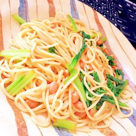 小松菜と納豆のパスタ