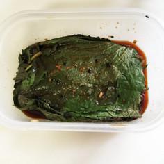 エゴマの葉の醤油漬け(ごはんどろぼう〜)