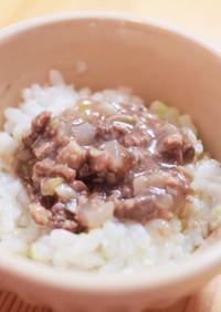 【離乳食後期】甘酒で柔らか熊本名物桜丼