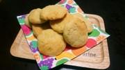 卵不使用 じゃがいもクッキー の写真