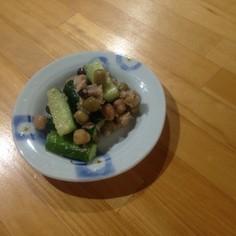 きゅうりと大豆のサラダ