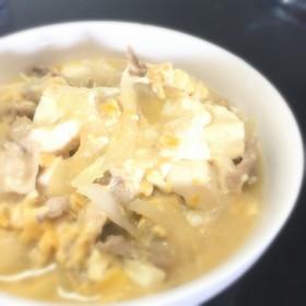 めんつゆで簡単☆肉豆腐の卵とじ☆