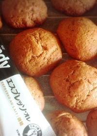 HM☆2時から作る大人のコーヒークッキー