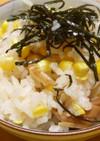 トウモロコシの炊き込みご飯!炊飯器で簡単